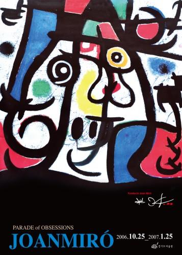 호안 미로,상상의 세계 Joan Miro, Parade of Obsessions