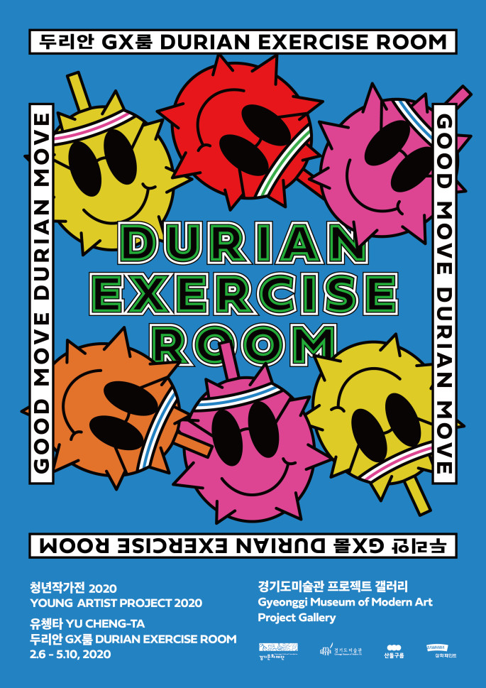 Durian Exercise Room