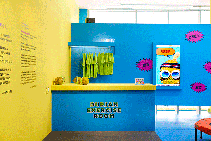 두리안 GX룸 전시전경, 경기도미술관 프로젝트 갤러리, 2020년. 자료제공 : 유쳉타 & 경기도미술관